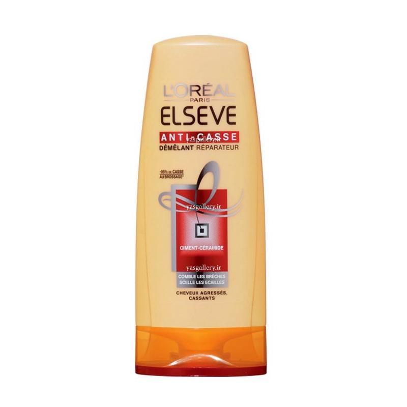 نرم کننده اورئال، برای موهای شکننده