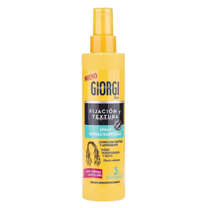 اسپری حجم دهنده جیورجی، با جلوه خیس Giorgi Line Spray Ondas Surferas