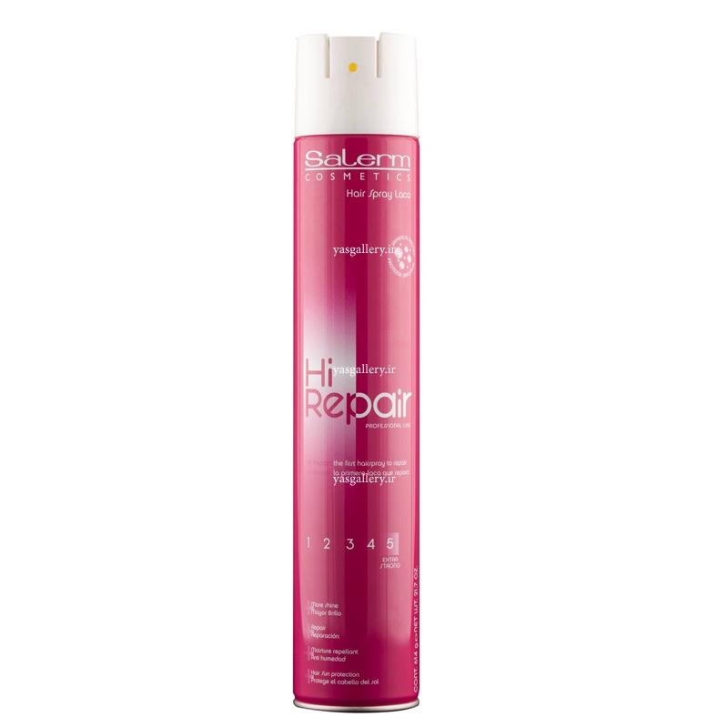اسپری موی سالرم Salerm Hi repair Hair Spray