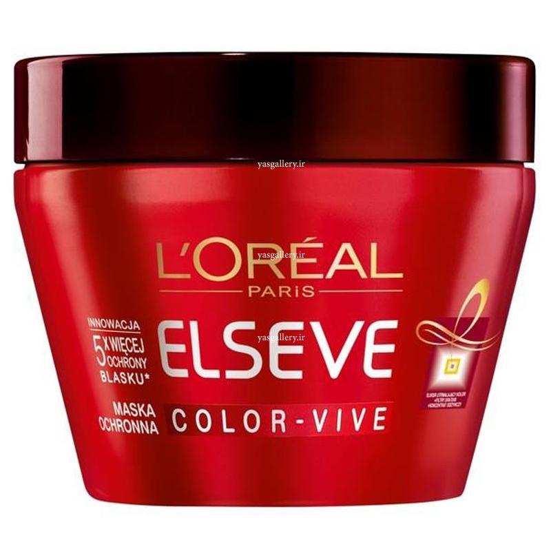 ماسک موی اورئال برای موهای رنگ شده