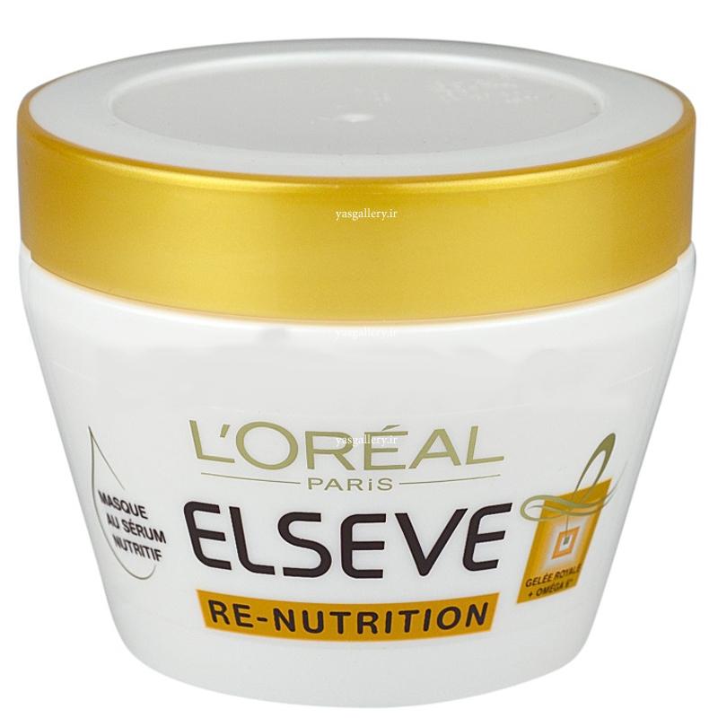 ماسک موی اورئال برای موهای خشک